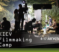 Kiev Filmmaking Camp